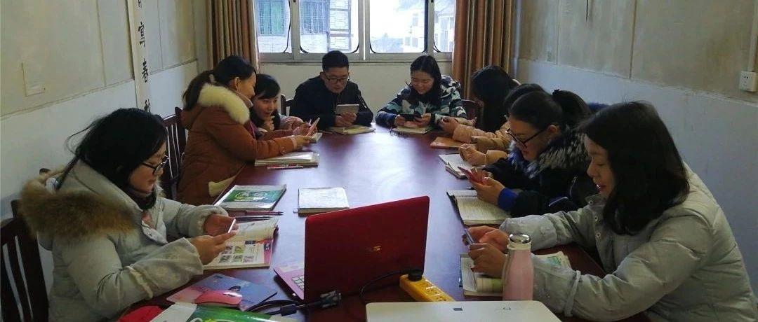 南溪一中外国语实验学校各备课组组织教师看直播啦!