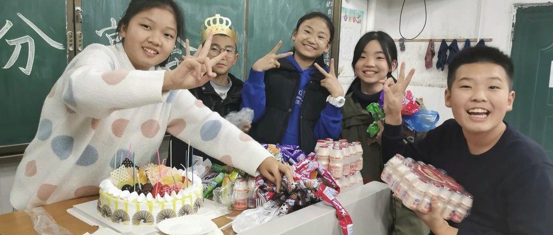 分享快乐,传递幸福――记南溪一中外国语实验学校一场特殊的生日晚会