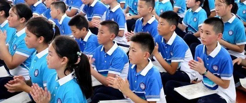 开学季|入学教育――传承
