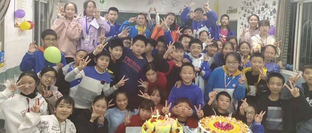 【班级风采】师生温情盈满室――2019级数学特色班三班集体生日会精彩回顾