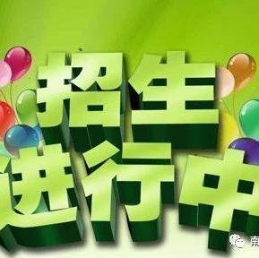 南溪一中外国语实验学校招收2019年秋期转学生公告