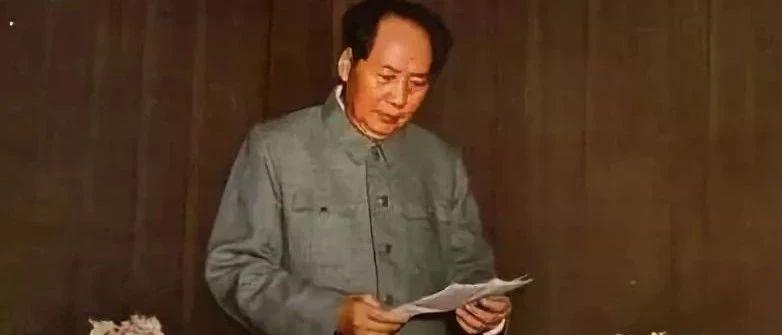 9月9日,���ゴ箢I袖毛主席逝世43周年!
