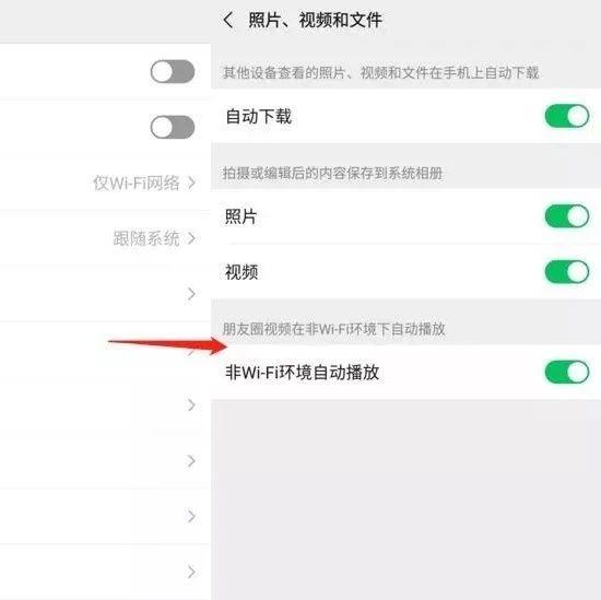 微信又双����更新,朋友圈重大升级!立刻不淡定了…