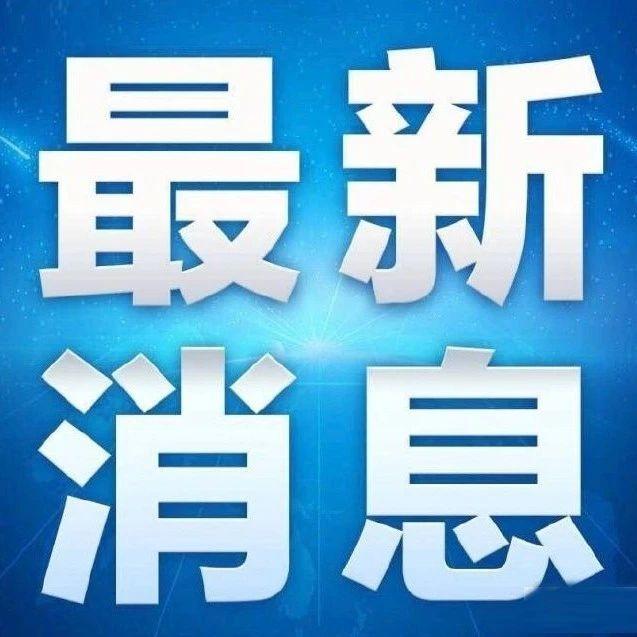 @铜仁人:身份证可就近换补!便民新政来了……