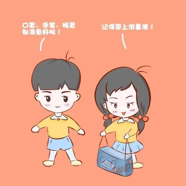 """要开学了,这组漫画教沅陵的学生返校""""新姿势"""""""