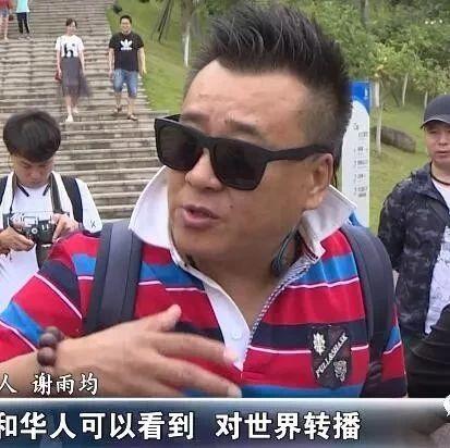 """牛!""""亚洲新飞人""""将要在宜宾驾车飞跃长江!附视频!"""
