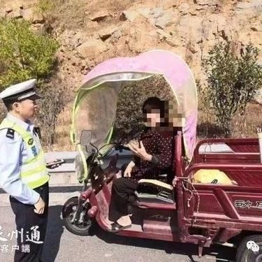 惊险!南安一老阿婆骑三轮车误闯高速,称要去找儿子拿生活费…