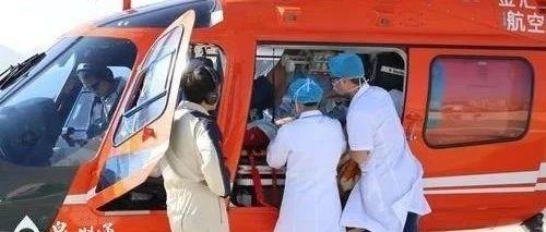 紧急救援!德化首次直升机转运一重症患者,及时就医