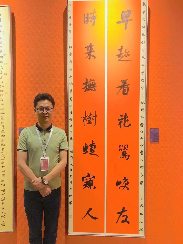 全市唯一,书法家刘少坤又一次获国家级荣誉