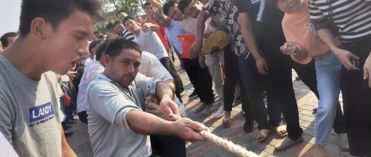 【本地】沙溪镇举办第一届农民运动会