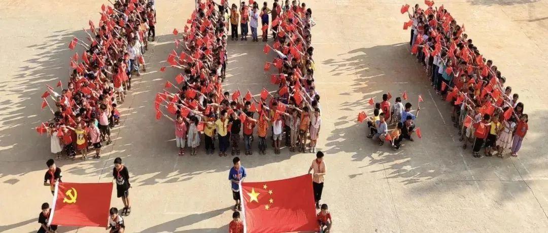【本地】永丰县各级单位团队组织开展庆国庆活动