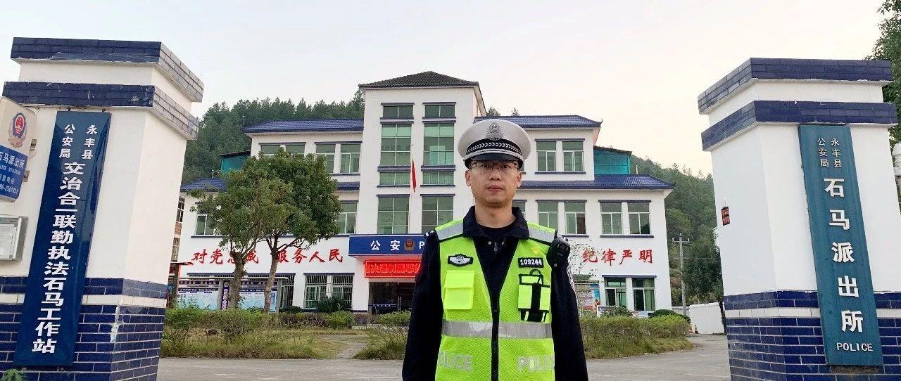 """杜鹏:基层所队里的""""多能手""""警察"""