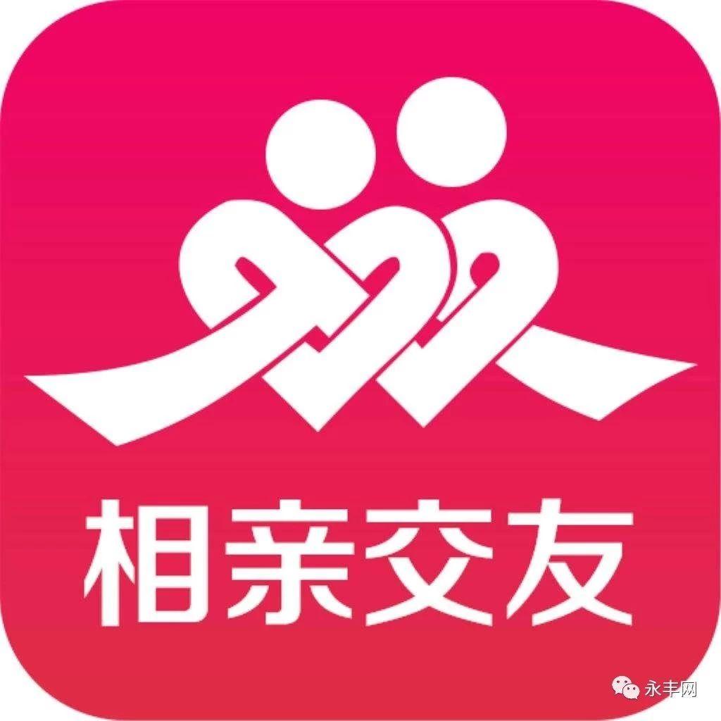 【缘分墙】在上海的90后永丰单身男女