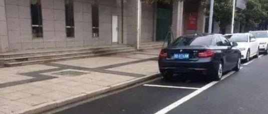 明明停在车位上,对方醉酒驾车撞上来致死,却要赔偿45万?