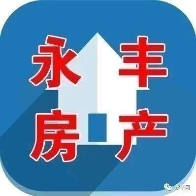 12月5日推荐房屋出售11套、店铺出租1个
