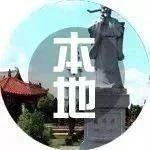 永丰最近发生的事(12.4)~