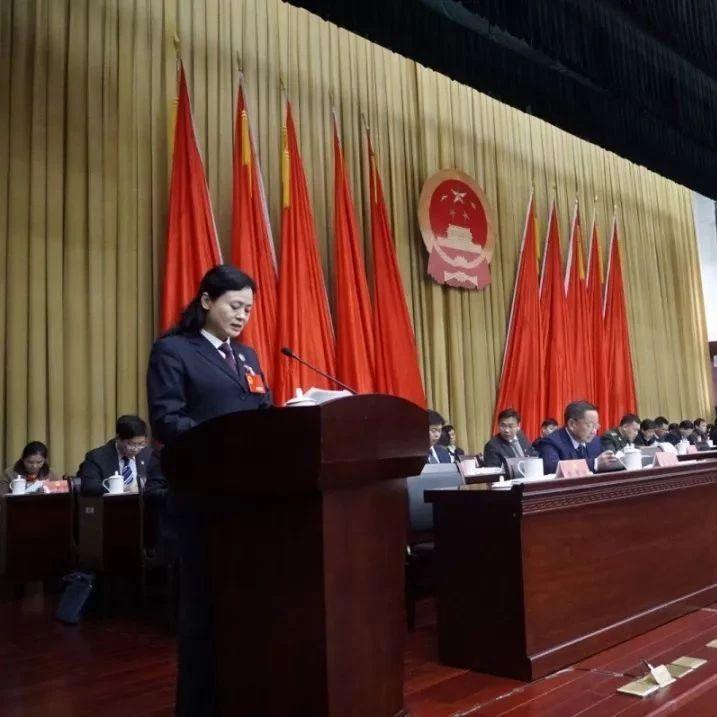 永丰县人民检察院工作报告