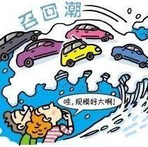 提醒!7万多辆汽车被紧急召回!都是大街上常见的,快看有没有你的?
