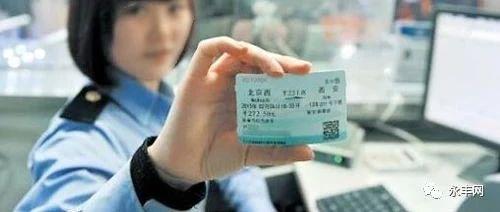 永丰人注意!近期火车票预售期有变!