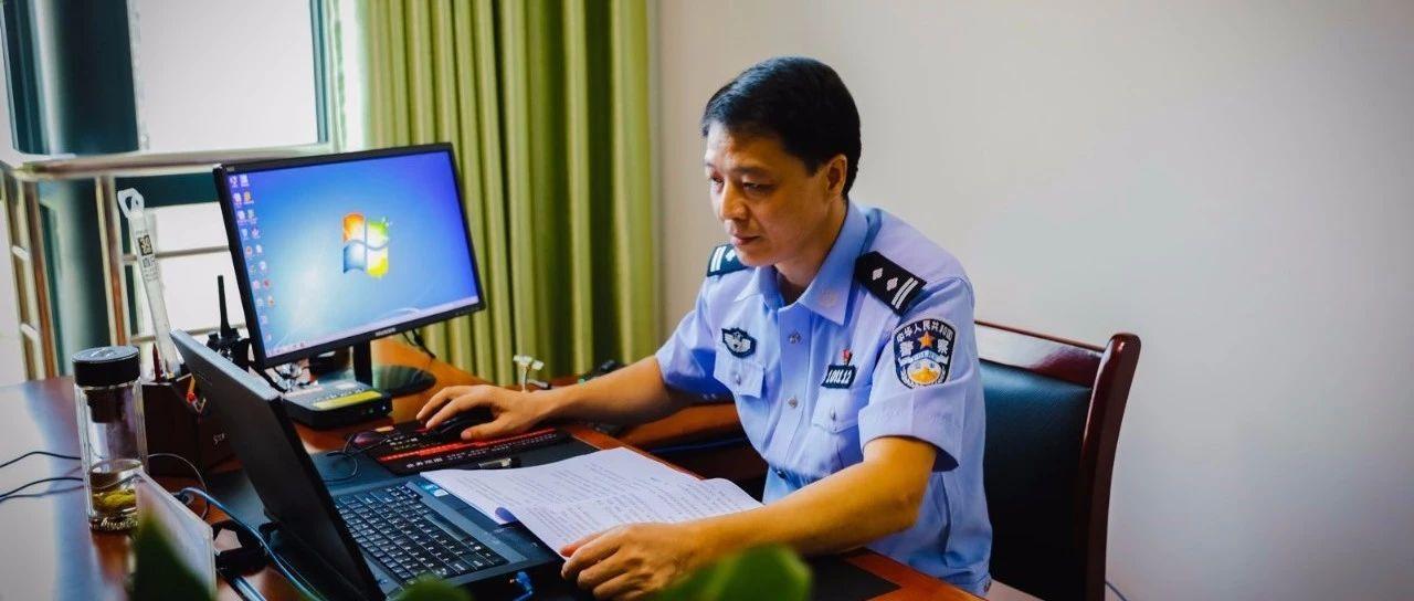 """陈会昌:业精身正的""""热血""""警察"""