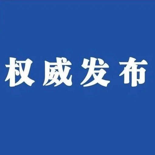 最新通知!江西KTV、网吧等娱乐场所可以营业啦!?
