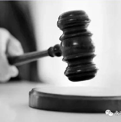 打架、敲诈,365伟德体育 8四男子涉嫌恶势力犯罪被起诉