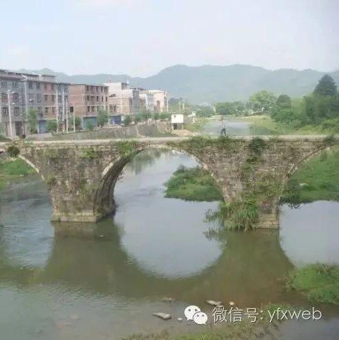 1949年10月1日发生在藤田麻石拱桥上的大事(文/吴兴明)
