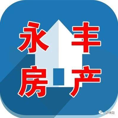【房产】农村宅基地将有三大调整|嘉华复式楼带储物间带露台急售