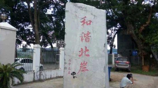 毛泽东三次经过入住沙溪镇始末(文/徐明庚)