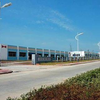 全省开发区排名,永丰工业园排在第66名
