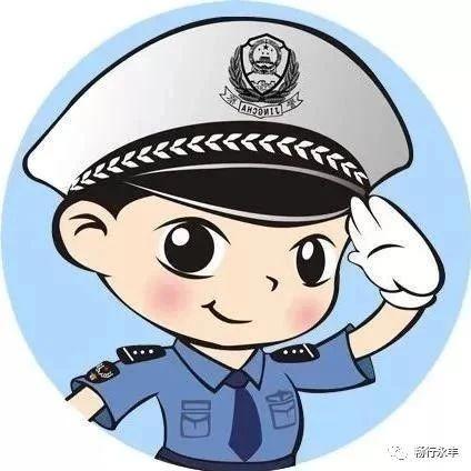 【交通】永丰春运期间安全出行预警!!