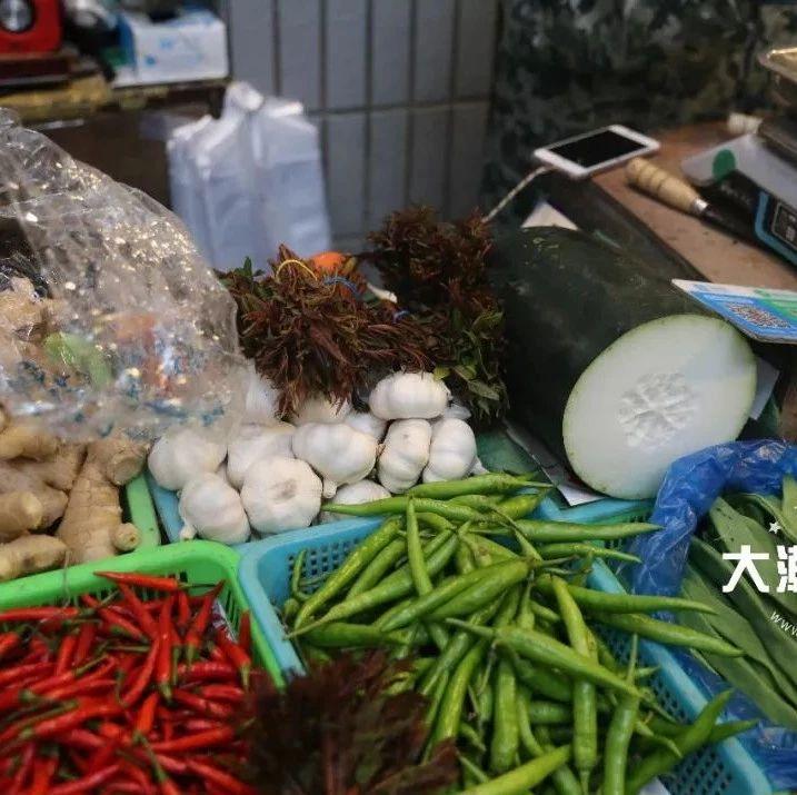 100元一斤!这种常见的蔬菜上市,吃得起的都是土豪…