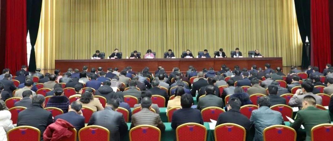 永丰县机构大改革,众多单位合并或重组!(附机构设置表)