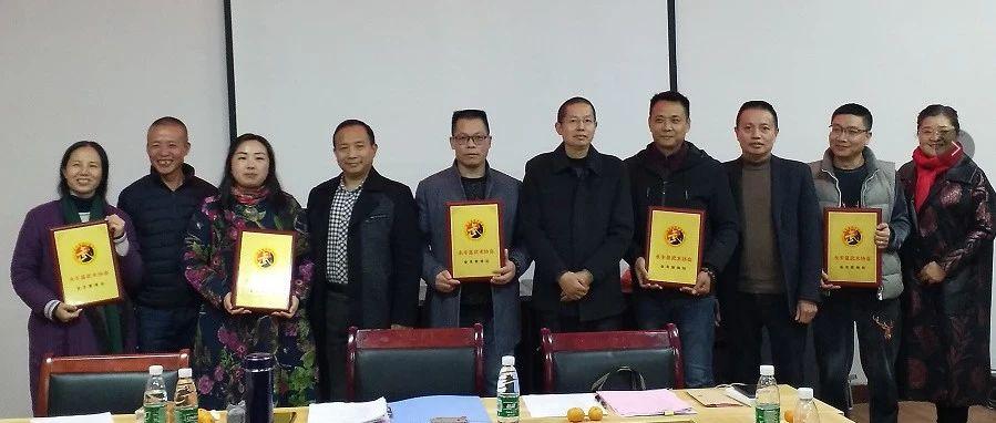 祝贺!永丰县武术协会成立!