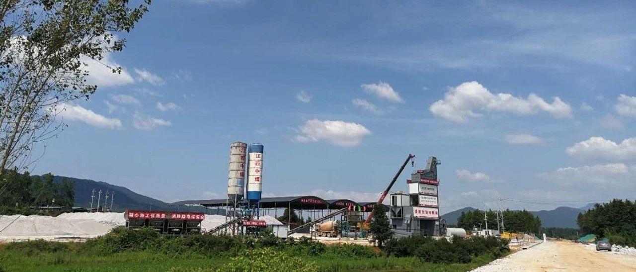 永藤公路最新进展,部分路段已验收