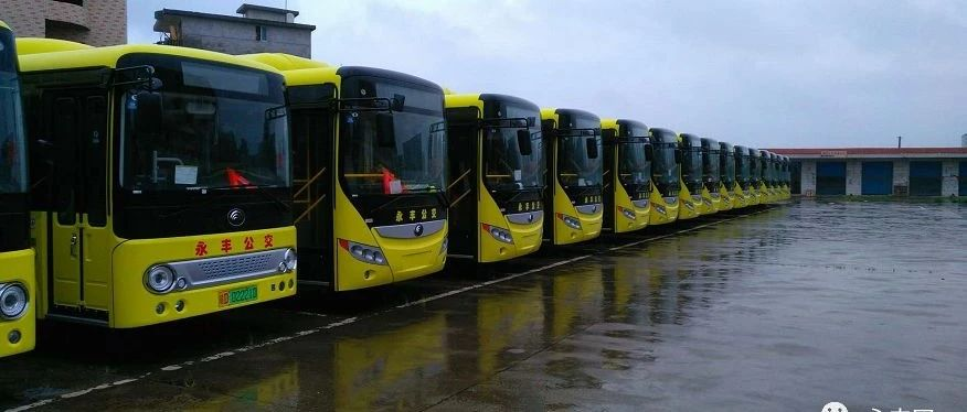 bck体育客服电话公交线路再次调整!