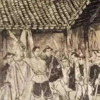 畲族《蓝金邦与棍子会》的故事