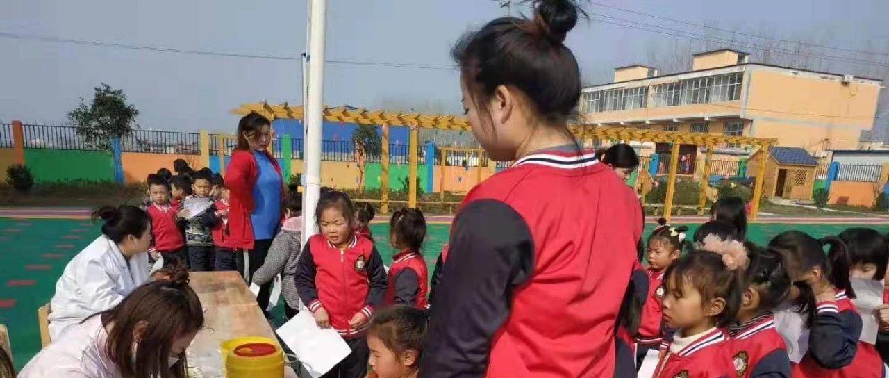 【温馨提示】儿童入学体检即将迎来高峰期,建议广大市民错峰体检