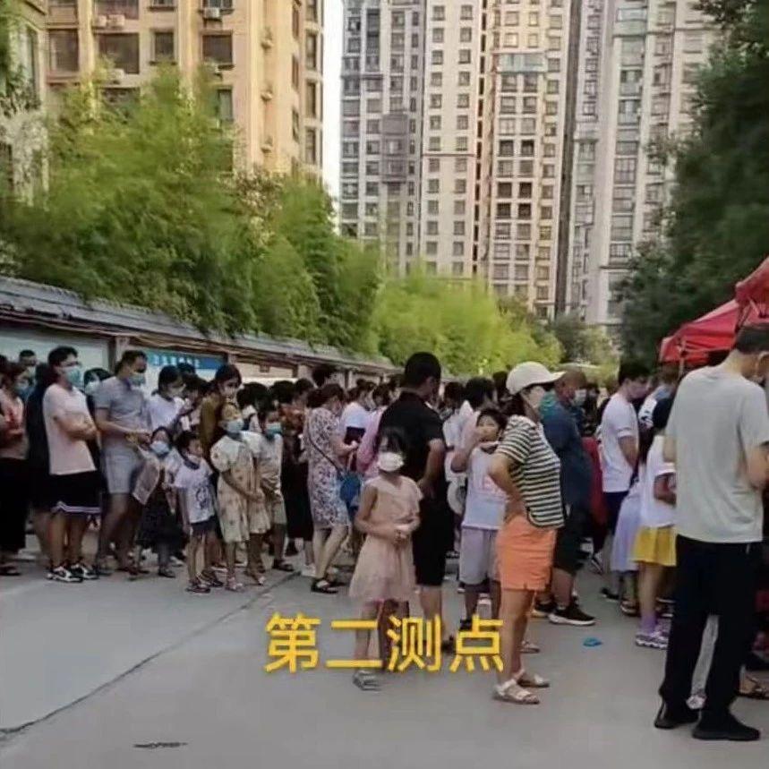 新郑全市开始核酸检测!