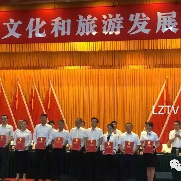 昨天,合江这些集体和个人被市上点名表扬了!