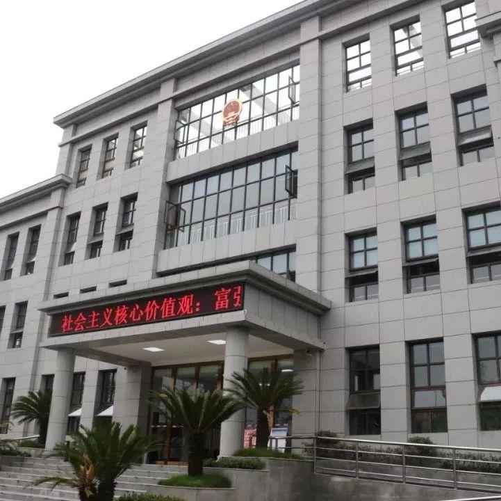 注意!合江县人民法院九支人民法庭搬迁到这里了~~