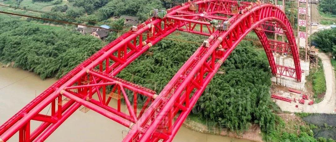 合江县又一座渡改桥项目顺利完成主拱合龙