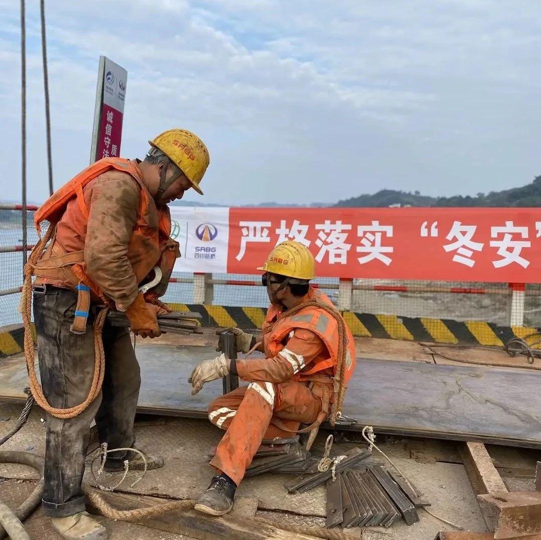项目进行时丨白沙长江大桥新进展来了