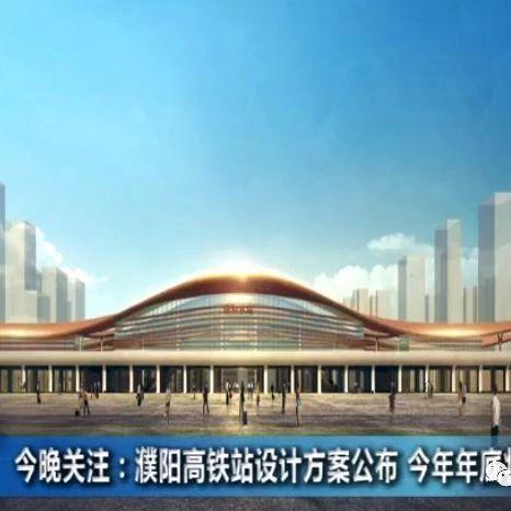 【关注】福彩3d胆码预测高铁片区规划、快速路改造项目最新进展!