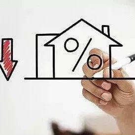 【关注】70年后房屋产权到期怎么办?房地产税什么时候收?请看最新消息.....