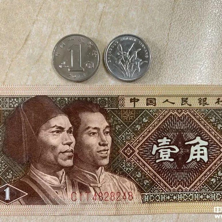 注意!5月1日起这些人民币停止流通,看看你家有吗?