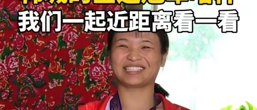 卜算子:韩城全运冠军陈颖赞