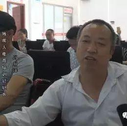 光山县残疾人电商创业中心纪实
