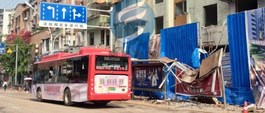 """啥情况?富顺街头惊现""""废墟中的公交站台"""",市民:""""好吓人呀""""!"""