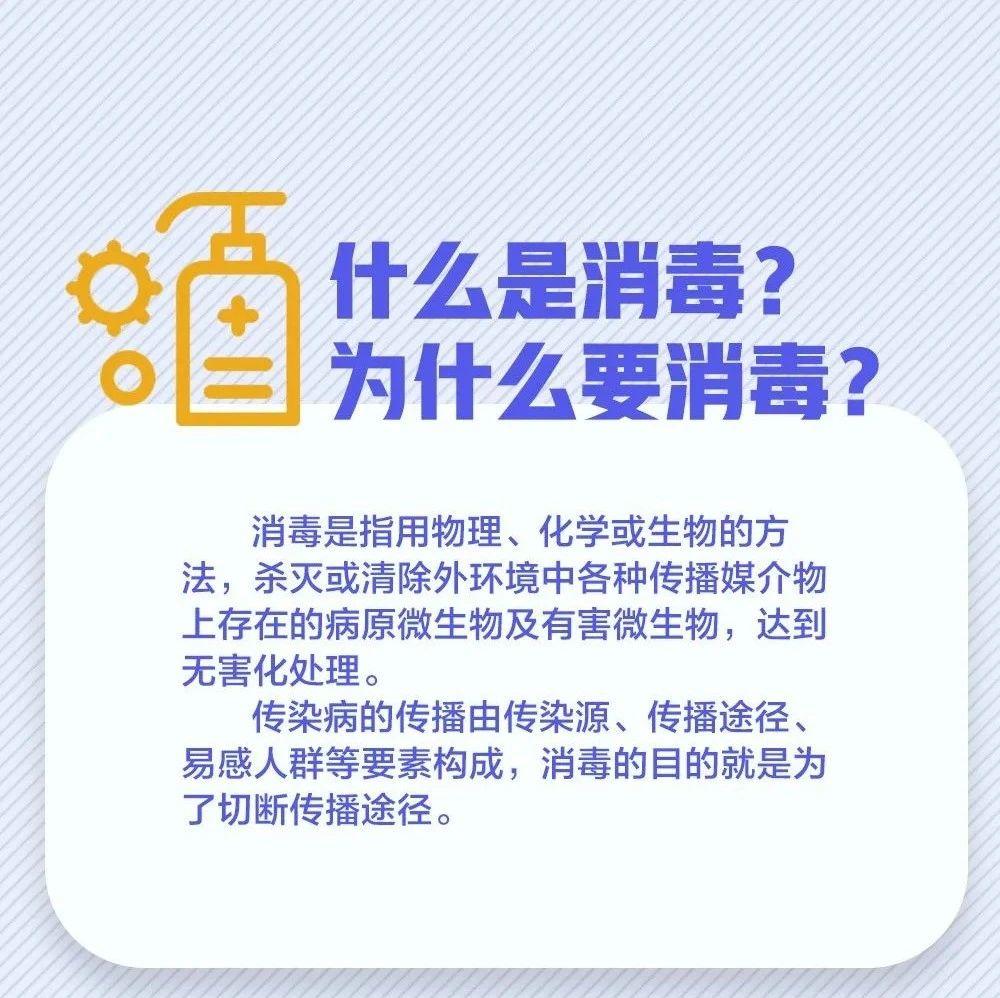 广东无新增确诊病例,但我们不能掉以轻心!